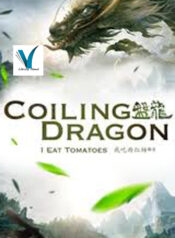 Coiling Dragon scan 1