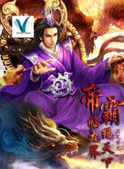 Emperor's Domination 1