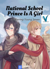 National School Prince Is A Girl 1